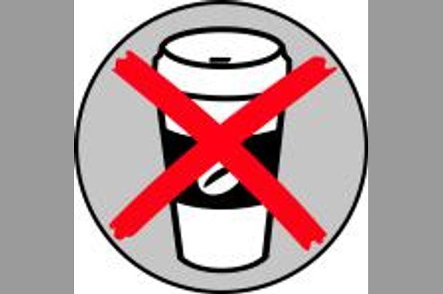 """EPN""""杯之言""""——倡导减少一次性纸杯的宣言"""