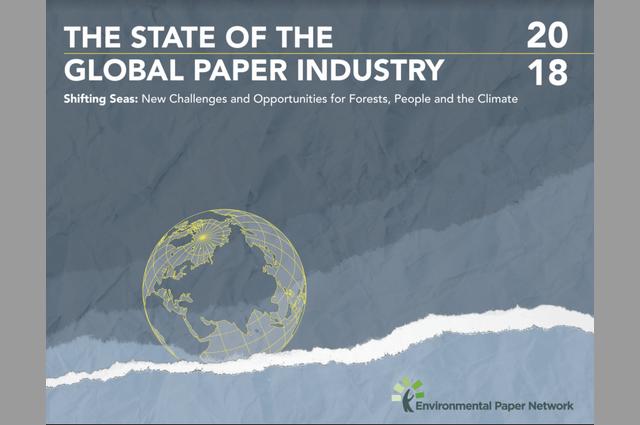 2018全球造纸工业现状报告
