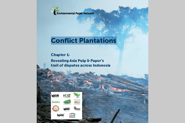 《冲突的种植》(Conflict Plantations)报告(英文)发布