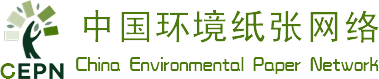 China Environmental Paper Network